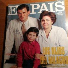 Coleccionismo de Periódico El País: EL PAIS 158. Lote 180163346