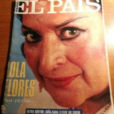 Coleccionismo de Periódico El País: EL PAIS. 170. LOLA FLORES. Lote 180163516