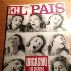 Coleccionismo de Periódico El País: EL PAIS. 155. Lote 180163943