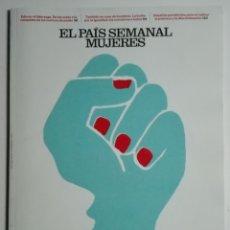 Coleccionismo de Periódico El País: EL PAÍS SEMANAL - NÚMERO ESPECIAL - 30 DE NOVIEMBRE DE 2014 - MUJERES. Lote 182053668