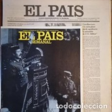 Coleccionismo de Periódico El País: PERIÓDICO Y SUPLEMENTO - EL PAIS SEMANAL -LAS 18 HORAS -GOLPE DE ESTADO -DOMINGO 8 DE MARZO DE 1981. Lote 182455042