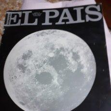 Coleccionismo de Periódico El País: REVISTA 7/1994 EL PAIS. MEMORIAS DE LA LUNA.- GRAN REPORTAJE, HUGH THOMAS, SAN SEBASTIAN, MODA CAMIS. Lote 183584748