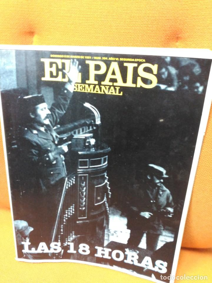 EL PAÍS SEMANAL - 8 DE MARZO DE 1981 (Coleccionismo - Revistas y Periódicos Modernos (a partir de 1.940) - Periódico El Páis)