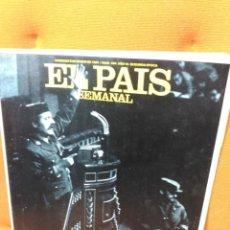 Coleccionismo de Periódico El País: EL PAÍS SEMANAL - 8 DE MARZO DE 1981. Lote 183828377