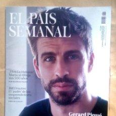 Collectionnisme de Journal El País: REVISTA EL PAÍS SEMANAL 2250. GERARD PIQUÉ. FÚTBOL, TENIS Y NEGOCIOS. Lote 184698527