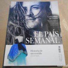 Coleccionismo de Periódico El País: EL PAIS SEMANAL N 2076--10 JULIO 216. Lote 185737688
