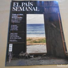 Coleccionismo de Periódico El País: EL PAIS SEMANAL- N 2225-- 19 MAYO 2019. Lote 186011010