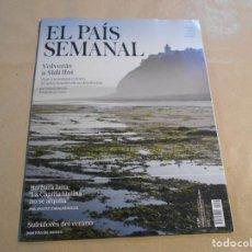 Coleccionismo de Periódico El País: EL PAIS SEMANAL- N 2237-- 11 AGOSTO 2019. Lote 186012746