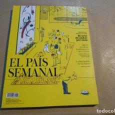 Coleccionismo de Periódico El País: EL PAIS SEMANAL- N 2223--5 MAYO 2019. Lote 186065952
