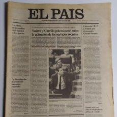 Coleccionismo de Periódico El País: DIARIO EL PAÍS - 21 MAYO 1980 - NÚMERO 1257 - SUÁREZ Y CARRILLO POLEMIZAN, SERVICIOS SECRETOS. Lote 186301441