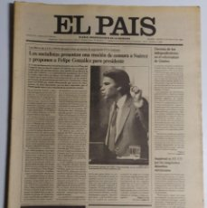 Coleccionismo de Periódico El País: DIARIO EL PAÍS - 29 MAYO 1980 - NÚMERO 1264 - FELIPE GONZÁLEZ, PROGRAMA DE GOBIERNO SOCIALISTA. Lote 186301616