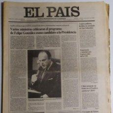 Coleccionismo de Periódico El País: DIARIO EL PAÍS - 30 MAYO 1980 - NÚMERO 1265 - MINISTROS CRITICARON PROGRAMA DE FELIPE GONZÁLEZ. Lote 186301776