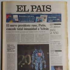 Coleccionismo de Periódico El País: DIARIO EL PAÍS - 01 ENERO 2000 - NÚMERO 8262 - PRIMER EJEMPLAR DEL SIGLO XXI. Lote 186302570