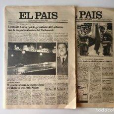 Coleccionismo de Periódico El País: LOTE 2 PERIÓDICOS EL PAÍS - TRAS EL GOLPE DE ESTADO 23F TEJERO ESPAÑA - 26 FEB Y 1 DE MAR 1981. Lote 186446012