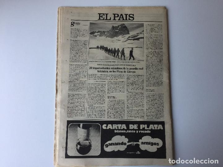 Coleccionismo de Periódico El País: LOTE 2 PERIÓDICOS EL PAÍS - TRAS EL GOLPE DE ESTADO 23F TEJERO ESPAÑA - 26 FEB Y 1 DE MAR 1981 - Foto 4 - 186446012