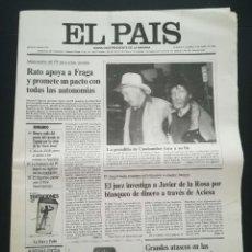 Coleccionismo de Periódico El País: SEMANA SANTA ALMERÍA: INCENDIO PASOS COFRADÍA DEL PRENDIMIENTO - DIARIO EL PAÍS - 5 ABRIL 1996. Lote 189478578