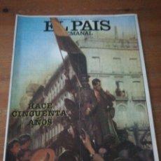 Coleccionismo de Periódico El País: REVISTA EL PAÍS SEMANAL. NÚMERO 209. 1981.. Lote 190902912