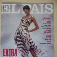 Coleccionismo de Periódico El País: RECORTE EL PAIS SEMANAL 3ª ÉPOCA 107 (07-03-1993): PORTADA NAOMI CAMPBELL. EXTRA MODA. Lote 191431785