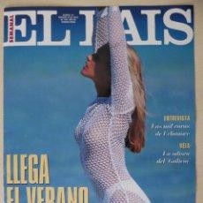 Coleccionismo de Periódico El País: RECORTE EL PAIS SEMANAL 3ª ÉPOCA 171 (29-05-1994): PORTADA JUDIT MASCÓ (PORTADA CON CONTRAPORTADA). Lote 191431795