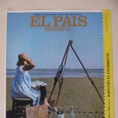 Coleccionismo de Periódico El País: RECORTE EL PAIS SEMANAL 2ª ÉPOCA 227 (16-08-1981): PORTADA 'PINTORES, MILLONES Y REALIDAD' (1 HOJA). Lote 191431796
