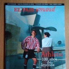 Coleccionismo de Periódico El País: REVISTA EL PAÍS SEMANAL ABRIL 1998 NÚMERO 1124 JULEN GUERRERO ATHLETIC BILBAO FUTBOL. Lote 192716266