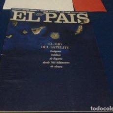 Coleccionismo de Periódico El País: REVISTA EL PAIS SEMANAL Nº 250 AÑO 1995 .LA ESPAÑA NUNCA VISTA. ANTONIO CARMONA. TURISMOS MAS LOCOS. Lote 192743731