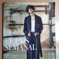 Coleccionismo de Periódico El País: REVISTA EL PAÍS SEMANAL 2194 YUNG BEEF. Lote 241762925