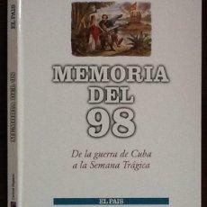 Coleccionismo de Periódico El País: MEMORIA DEL 98. COLECCIONABLE DE EL PAÍS. TAPAS PARA ENCUADERNAR, SIN FASCÍCULOS. Lote 193404395