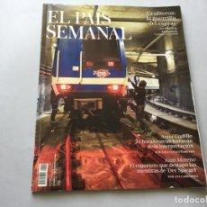 Coleccionismo de Periódico El País: EL PAIS SEMANAL FEBRERO 2019 ANNA CASTILLO . Lote 194770775