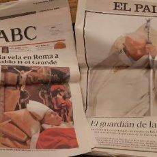 Coleccionismo de Periódico El País: PERIÓDICO ABC Y EL PAIS 3 Y 4 ABRIL 2005 MUERTE PAPA JUAN PABLO II GUARDIÁN DE LA TRADICIÓN. LEER. Lote 195052785