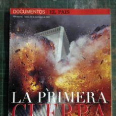 Coleccionismo de Periódico El País: EL PAÍS. LA PRIMERA GUERRA DEL SIGLO XXI. 30 DE SEPTIEMBRE DE 2001. 11S. Lote 195084298