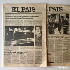 Coleccionismo de Periódico El País: LOTE 2 PERIÓDICOS EL PAÍS - TRAS EL GOLPE DE ESTADO 23F TEJERO ESPAÑA - 26 FEB Y 1 DE MAR 1981. Lote 195954731