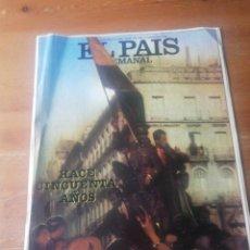 Coleccionismo de Periódico El País: EL PAIS SEMANAL. N. 208. AÑO VI. 12 DE ABRIL 1981. Lote 197271810
