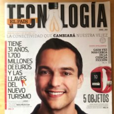 Coleccionismo de Periódico El País: REVISTA TECNOLOGÍA EL PAÍS - JUNIO 2015. Lote 202421583