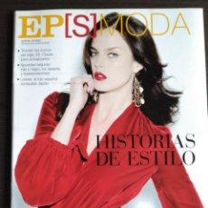 Coleccionismo de Periódico El País: EL PAIS SEMANAL. 2005. EXTRA MODA OTOÑO. JOHN TRAVOLTA. RICHARD GERE. Lote 202674005