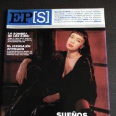 Coleccionismo de Periódico El País: EL PAIS SEMANAL Nº 1331. 2002. ARIADNA GIL. BIMBA BOSÉ. Lote 202759128