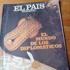 Coleccionismo de Periódico El País: EL PAÍS SEMANAL. N. 85. Lote 205348051