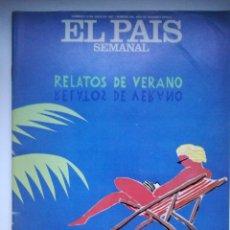 Coleccionismo de Periódico El País: EL PAIS SEMANAL - Nº 535 - 12 JULIO 1987. Lote 205852312