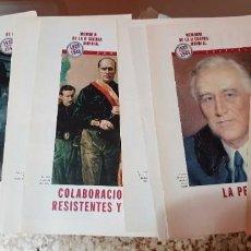 Coleccionismo de Periódico El País: LOTE 8 FASCÍCULOS COLECCIONABLES - MEMORIA SEGUNDA GUERRA MUNDIAL - EL PAÍS - COMPLETO SIN TAPAS. Lote 212620258