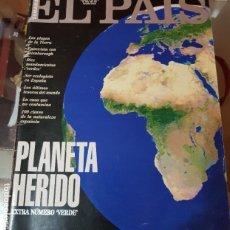 Coleccionismo de Periódico El País: REVISTA EL PAÍS SEMANAL Nº 67 - EXTRA PLANETA HERIDO - 31 MAYO 1992. Lote 212621540