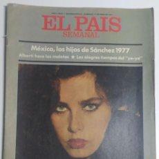 Coleccionismo de Periódico El País: PAÍS SEMANAL - NÚMERO 1 - 27 ABRIL 1977 - MÉXICO, LOS HIJOS DE SÁNCHEZ, ALBERTI VUELVE, MITO ERÓTICO. Lote 213009613