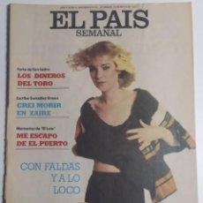 Coleccionismo de Periódico El País: PAÍS SEMANAL - NÚMERO 5 - 15 MAYO 1977 - SAN ISIDRO, TOROS, GONZÁLEZ GREEN, ZAIRE, MEMORIAS EL LUTE. Lote 213010247