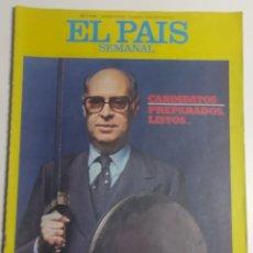 Coleccionismo de Periódico El País: PAÍS SEMANAL - NÚMERO 7 - 29 MAYO 1977 - ELECCIONES GENERALES 1977. CANDIDATOS, SUÁREZ, FRAGA. Lote 213011135