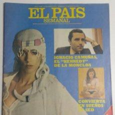 Coleccionismo de Periódico El País: PAÍS SEMANAL - NÚMERO 16 - 31 JULIO 1977 - IGNACIO CAMUÑAS, MONCLOA, MODA, LOS TOPOS, SED, SUEÑOS. Lote 213083007