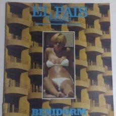 Coleccionismo de Periódico El País: PAÍS SEMANAL - NÚMERO 11 - 26 JUNIO 1977 - BENIDORM BAJO EL CEMENTO, VERANO, VACACIONES. Lote 213082076