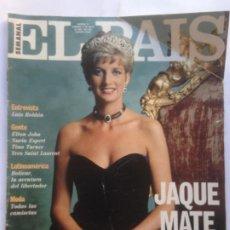 Coleccionismo de Periódico El País: EL PAIS SEMANAL 73-3ªEPOCA 12 JULIO 1992 LADY DI, LUIS ROLDÁN, NURIA ESPERT, TINA TURNER, ELTON JOHN. Lote 213688671