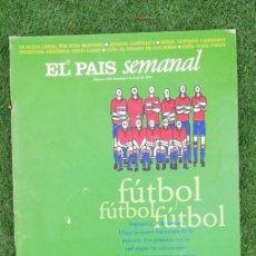 Collezionismo di Periódico El País: EL PAIS SEMANAL 1996 N 1027 2/6/96 FUTBOL. Lote 214691906