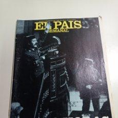 Coleccionismo de Periódico El País: REVISTA EL PAÍS SEMANAL. NÚMERO 204 DE MARZO DE 1981. LAS 18 HORAS.. Lote 215035540