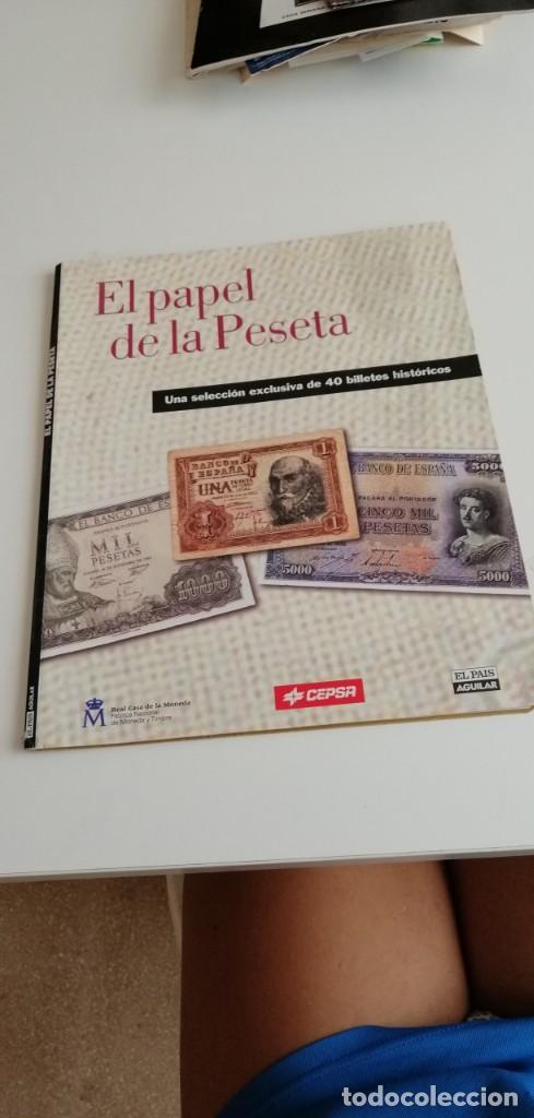 CAJ-98 REVISTA EL PAPEL DE LA PESETA EL PAIS AGUILAR (Coleccionismo - Revistas y Periódicos Modernos (a partir de 1.940) - Periódico El Páis)