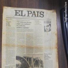 Coleccionismo de Periódico El País: EL PAIS. DIARIO INDEPENDIENTE DE LA MAÑANA. 1976. PROXIMO INFORME SOBRE LAS CARCELES ESPAÑOLAS.. Lote 217076818
